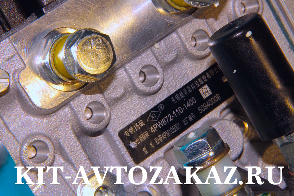 ТНВД топливный насос высокого давления 4PW872 YUEJIN 1080 ЮДЖИН YZ4105ZLQ