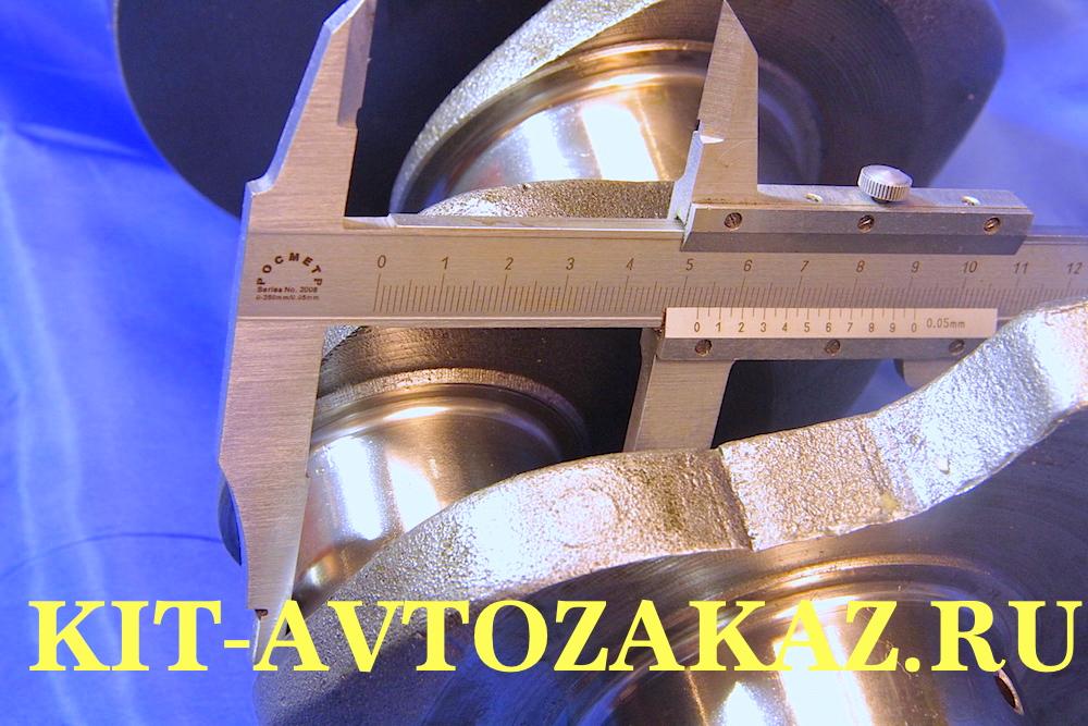 Коленвал FOTON 1039A 1049C E049304000057 ISUZU BJ493ZQ BJ493ZLQ1