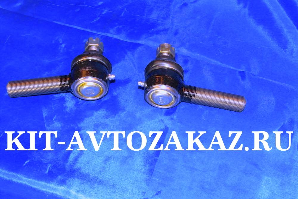 Наконечники рулевые продольной тяги в сборе FAW 1041 ФАВ 1041  - 3003018АА1