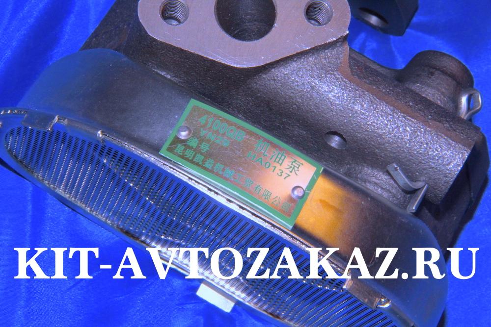 масляный насос YN4100QB YN 4100QB YN33CR 4100QB-01.03A
