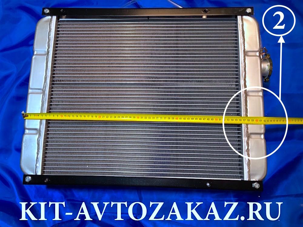 Сбитый продам радиатор баф 1044 дворец дворец