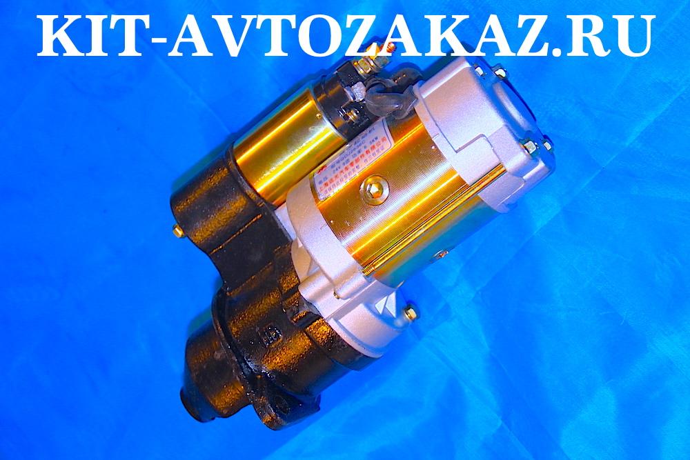 Стартер Юджин 1080 YUEJIN 1080 редукторный двигатель YZ4105ZLQ QDJ2636С редукторный 9 зубьев 24 V