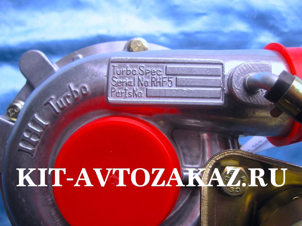 Турбина ISUZU NKR55 ИСУЗУ НКР 55